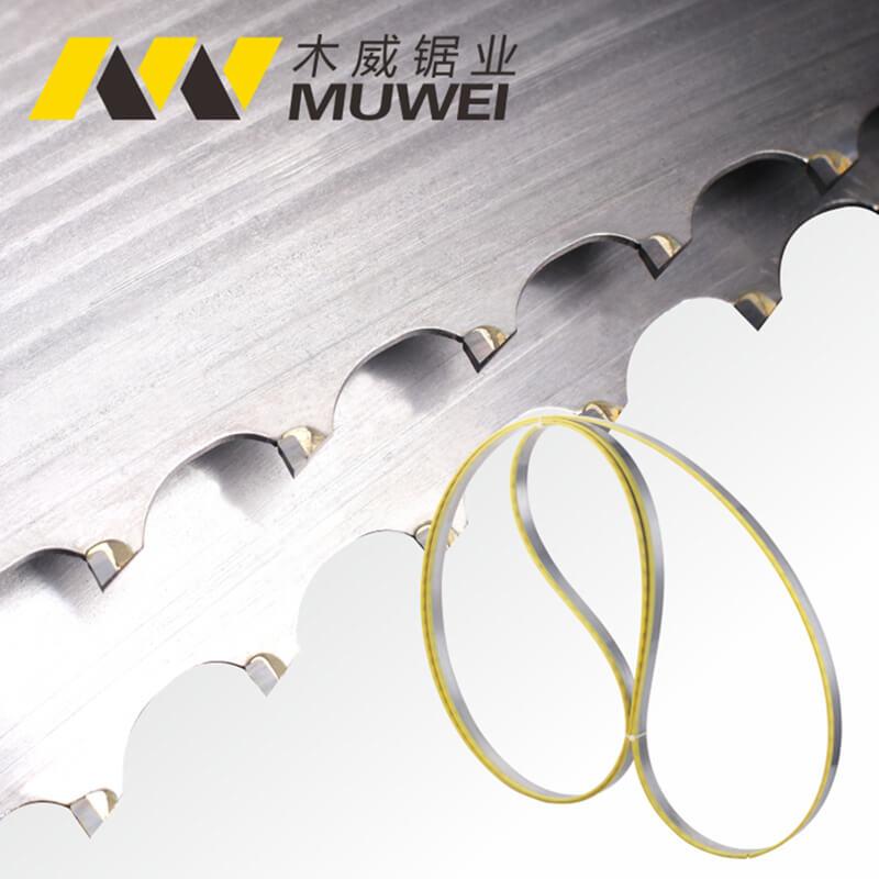 Muwei Array image736