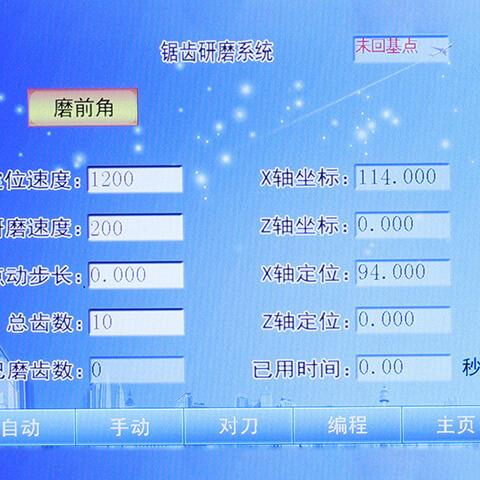 Wholesale machine full-automatic grinding machinery Muwei Brand