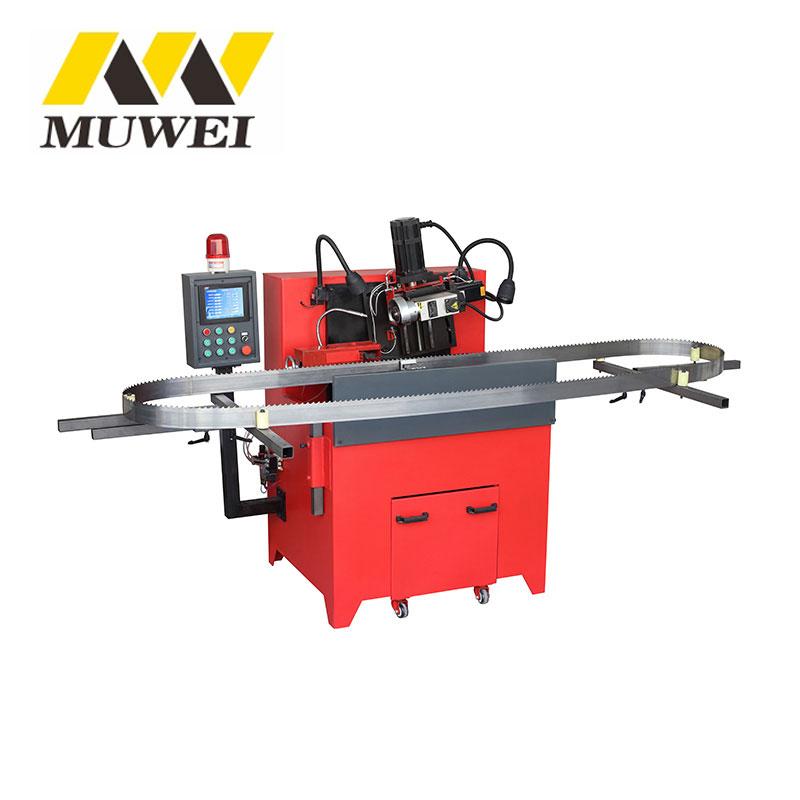 Muwei Array image677