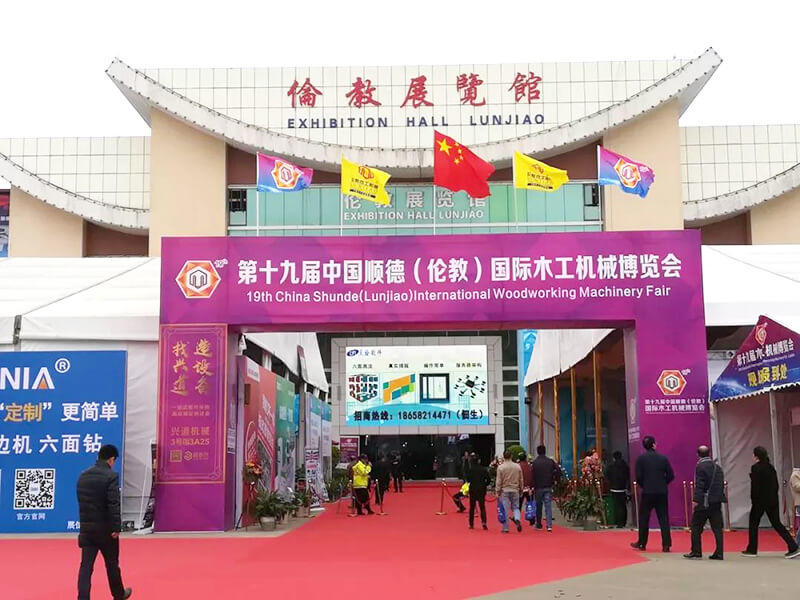 China (Lunjiao) Internation Woodworking Machinery Fair
