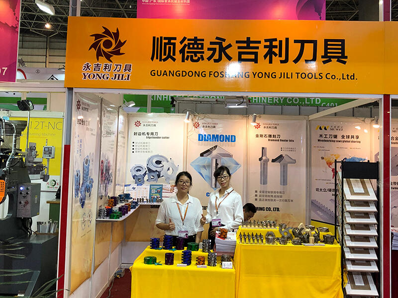 Dongguan Woodworking Machinery Fair