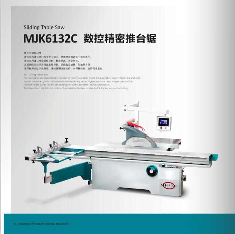 Muwei efficient beam saw supplier for wood sawing-2