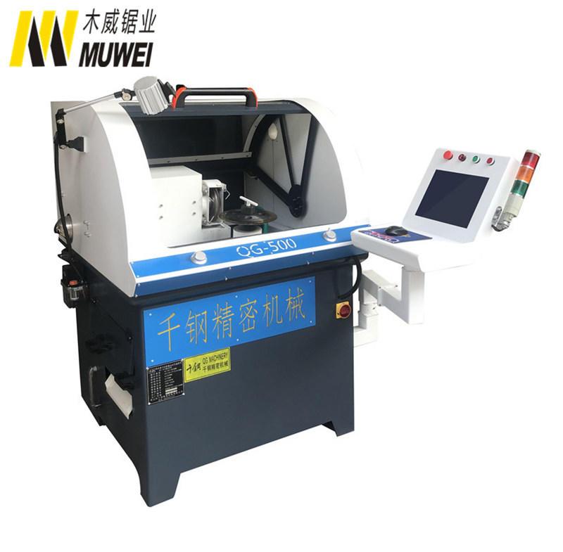 CNC Circular Saw Four Axis Gear Grinding Machine(QG-500)