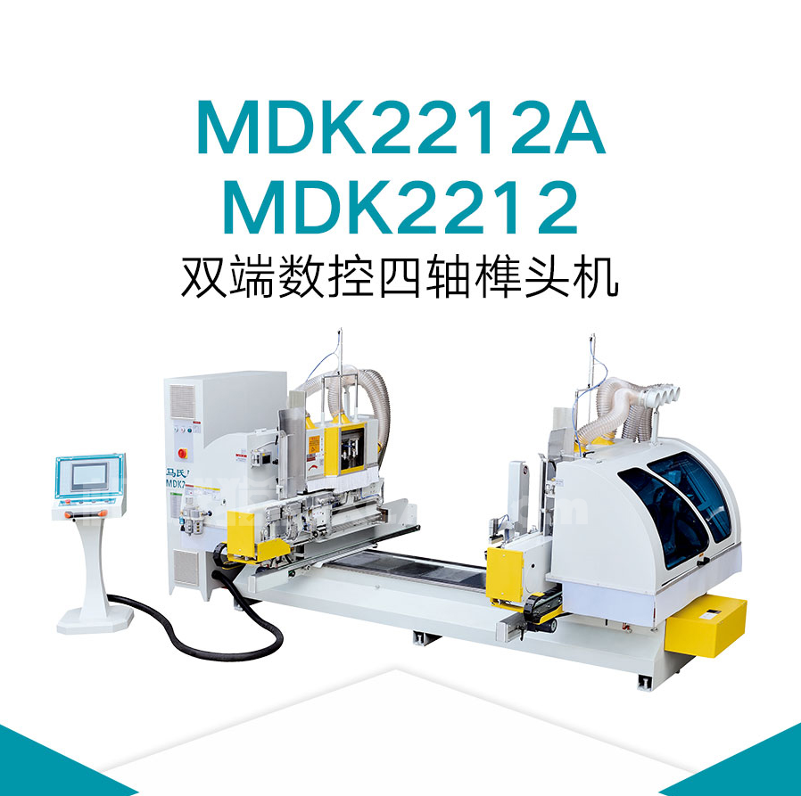 Best Quality MDK2212 NC Double-side Four Spindle Tenoner