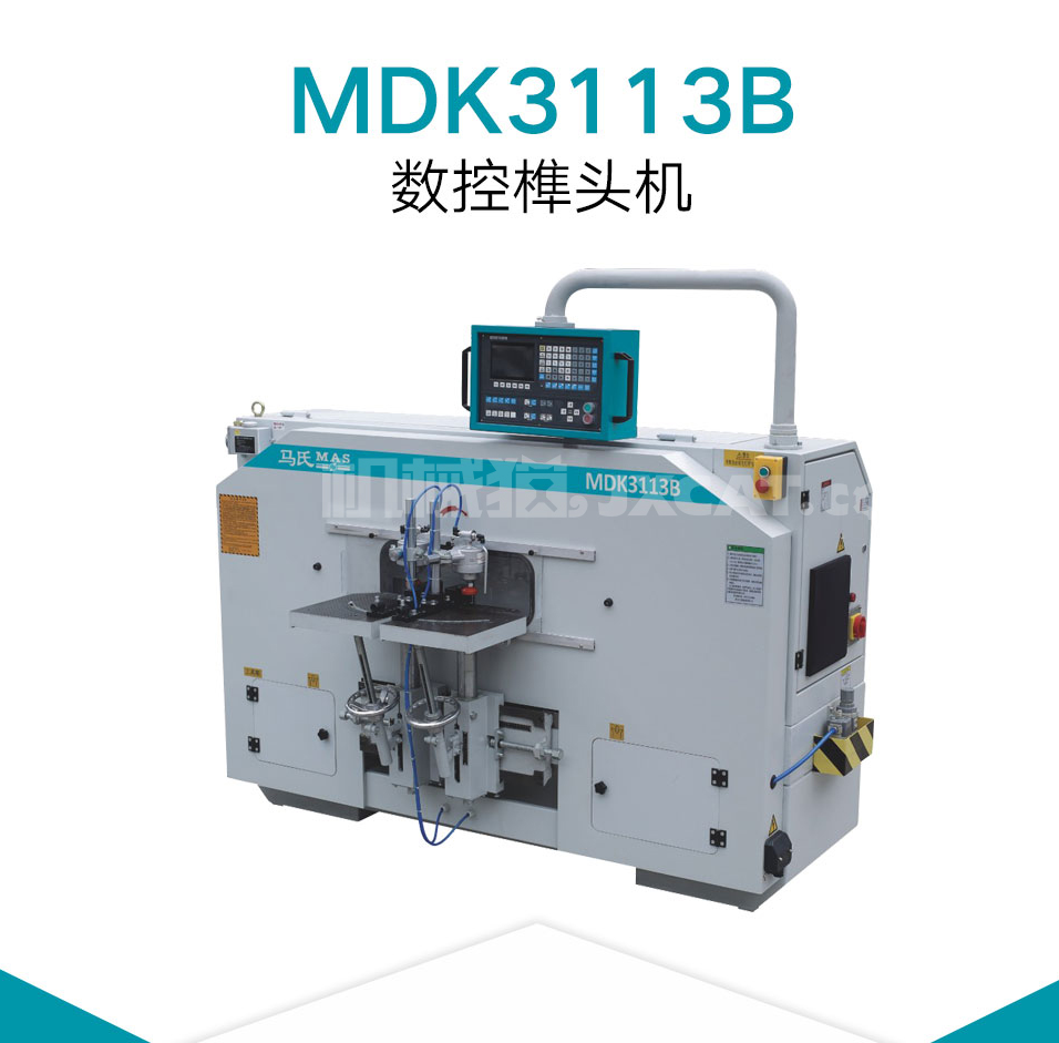 Best Quality MDK3113B CNC Tenoner