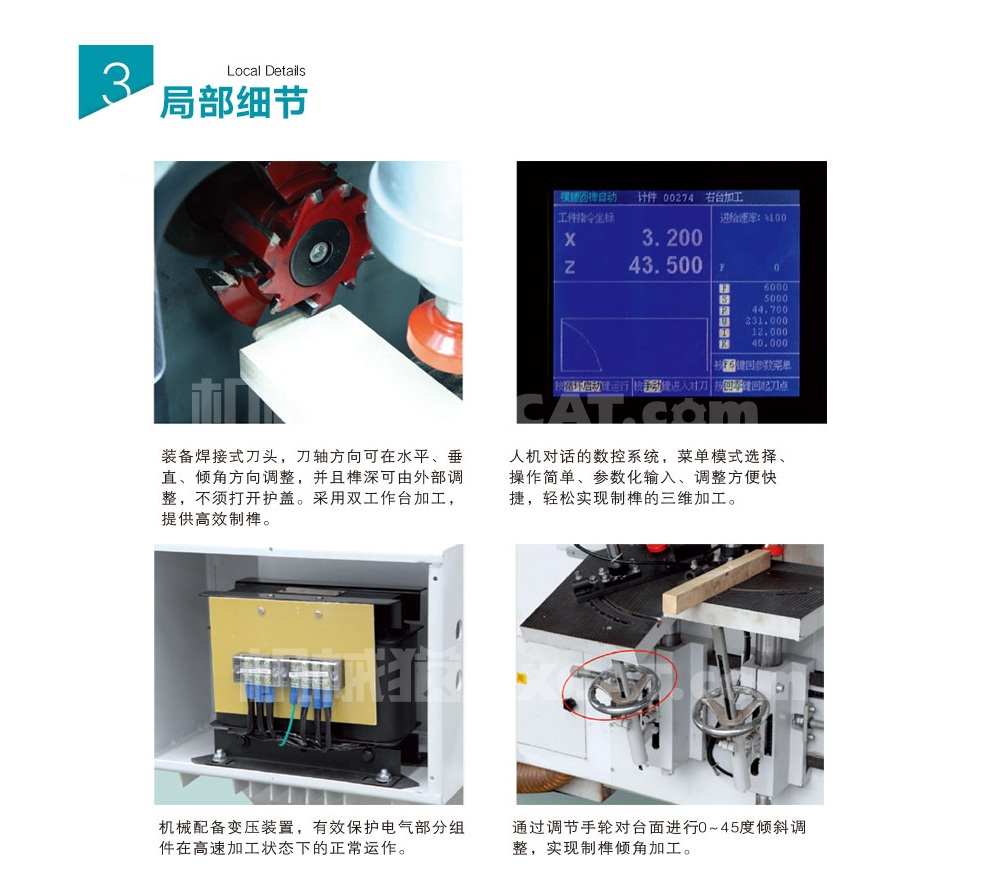 Muwei steel sharpening machine factory direct for furniture-5