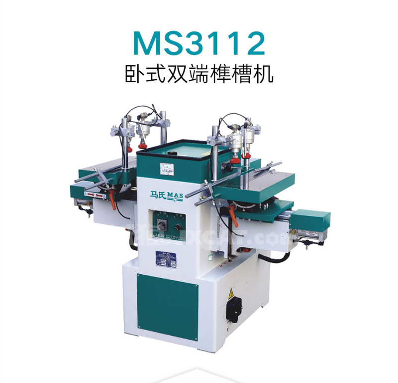 Best Quality MS3112 Horizontal Double-end Mortiser