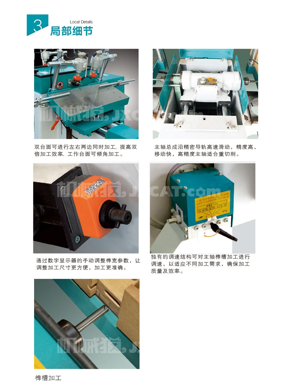 hot sale wood finger joint machine hard curve wholesale for furniture-6