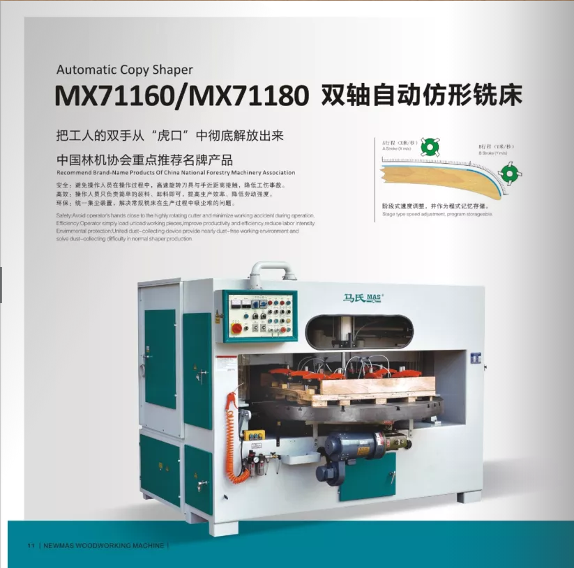 Muwei efficient finger joint machine price manufacturer for wood sawing-2