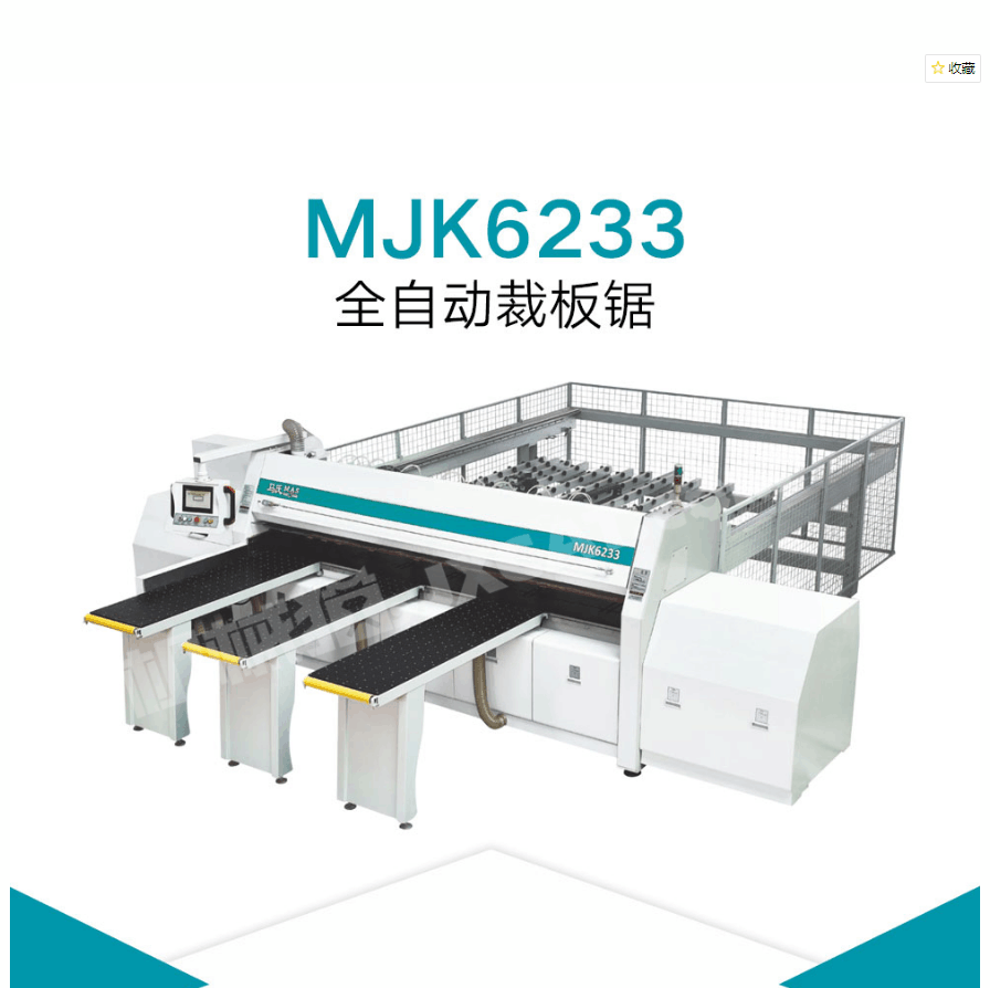 Muwei hot sale 12 inch table saw manufacturer for frozen food processing plants-1