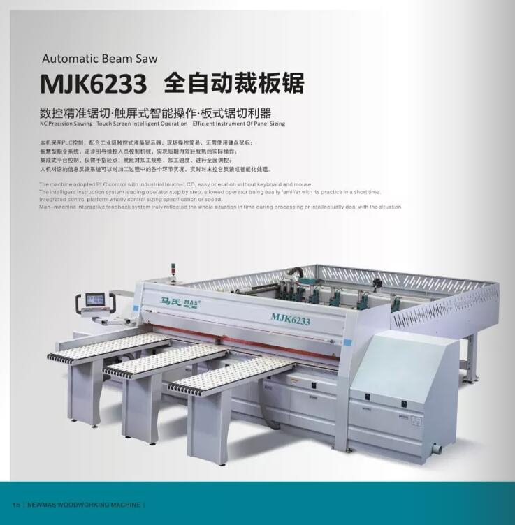Muwei hot sale 12 inch table saw manufacturer for frozen food processing plants-2
