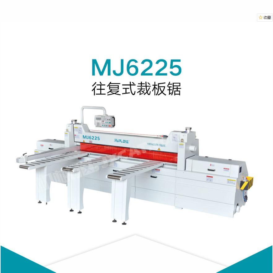 Muwei Array image712