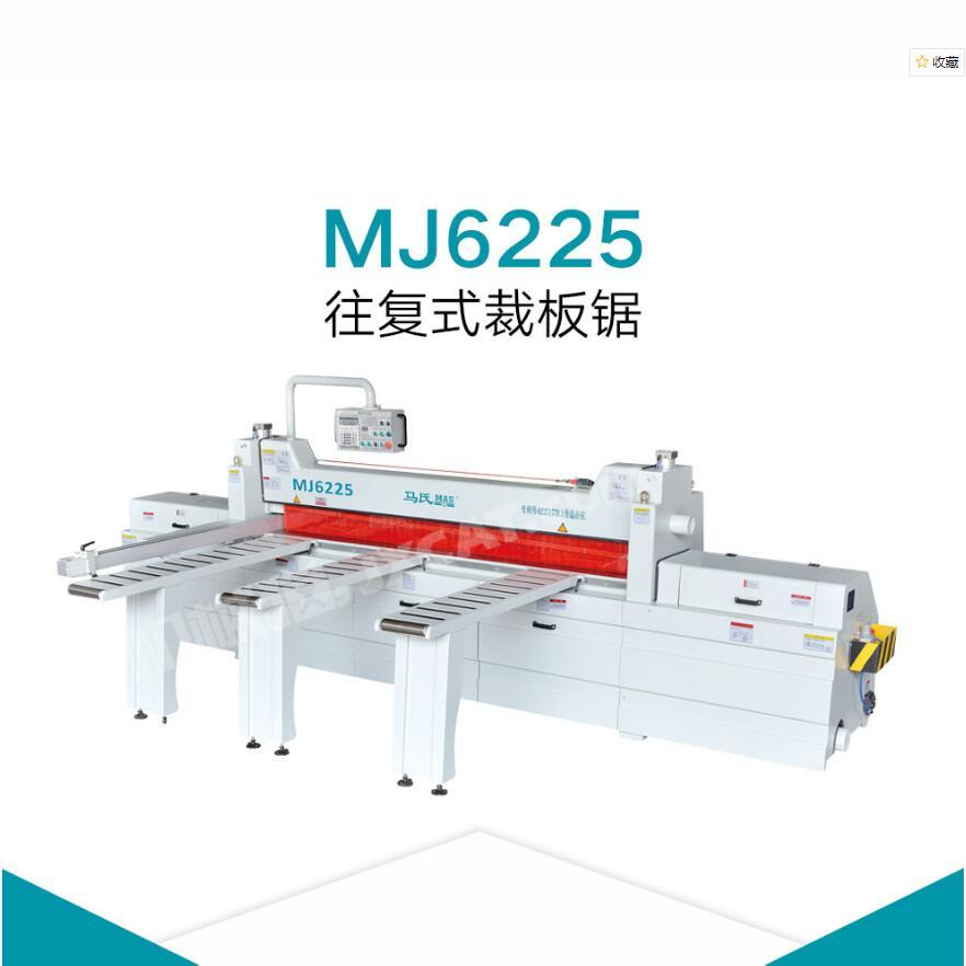 Best Quality MJ6225 Beam Saw