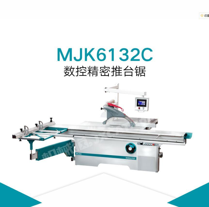 Best Quality MJK6132C Sliding Table Saw