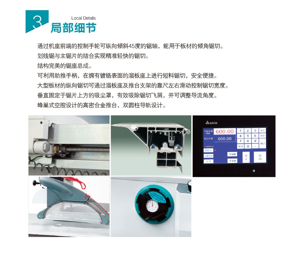 Muwei efficient wood finger joint machine wholesale for wood sawing-6