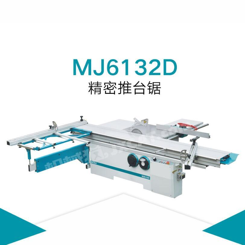 Best Quality MJ6132D Sliding Table Saw