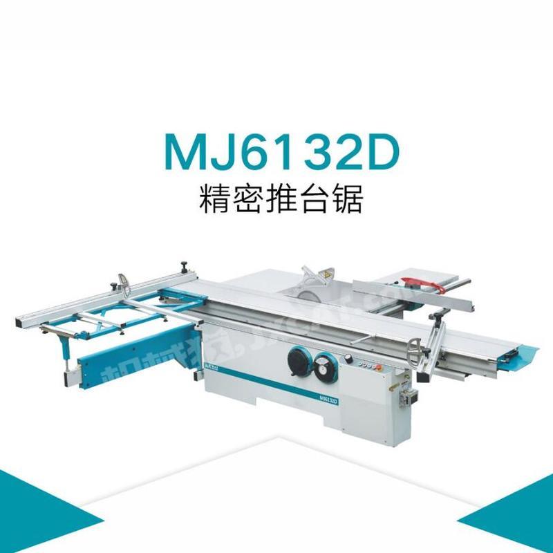 Best Quality MJ6132D Sliding Table Saw