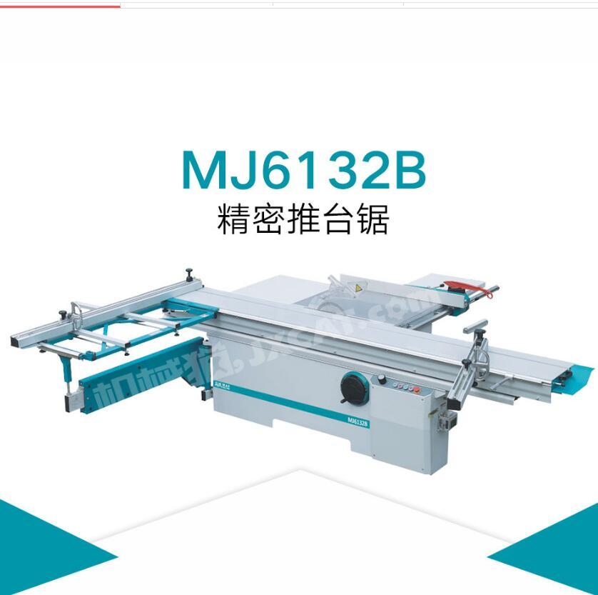 Best Quality MJ6132B Sliding Table Saw