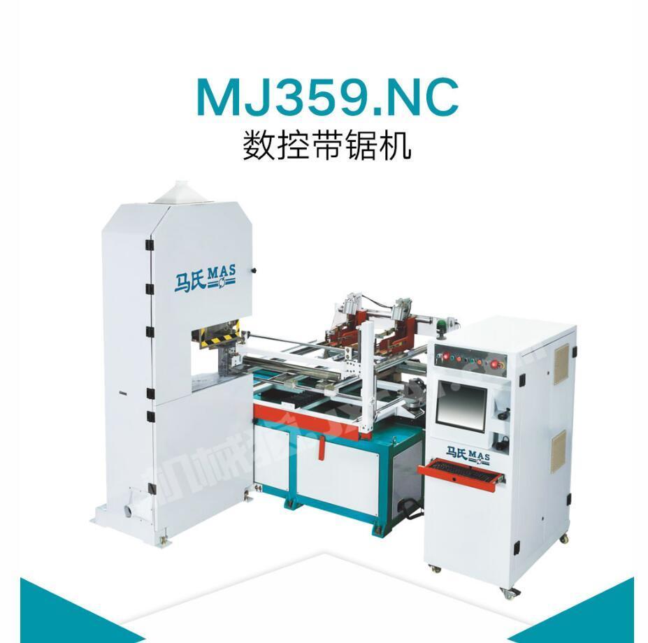 Best Quality MJ359.NC CNC Band Saw