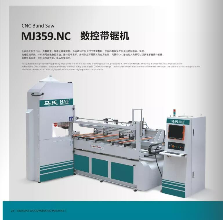 Muwei efficient beam saw for sale supplier for furniture-2