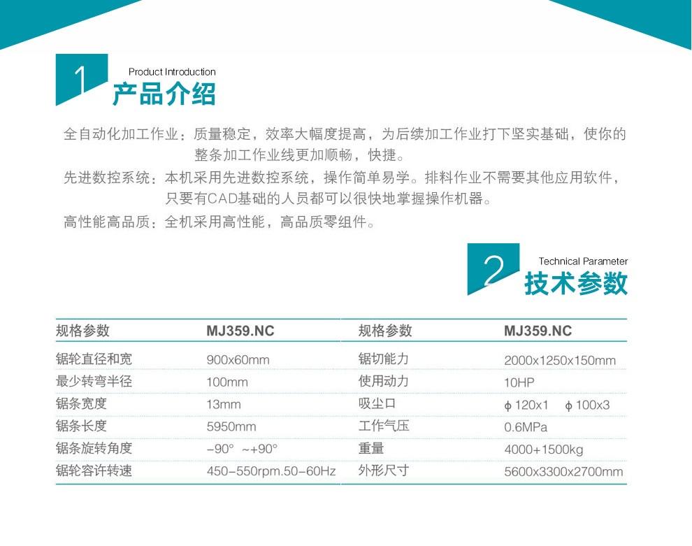 efficient surface grinding machine carbide manufacturer for frozen food processing plants-4