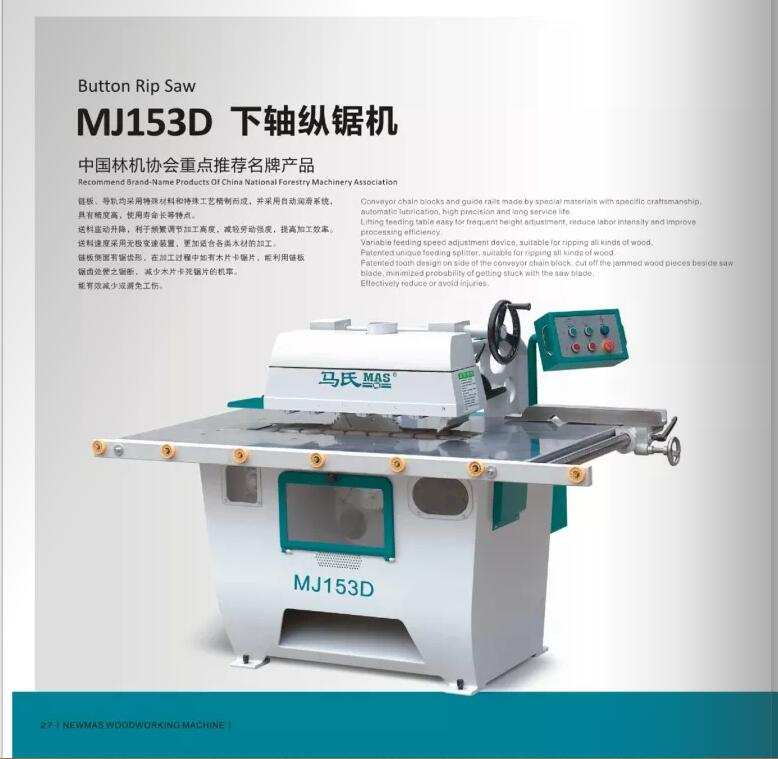 Muwei hot sale belt disc sander factory direct for frozen food processing plants-2