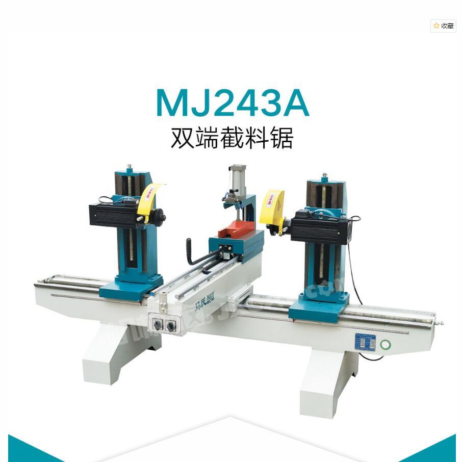 Best Quality MJ243A Double. End Saw