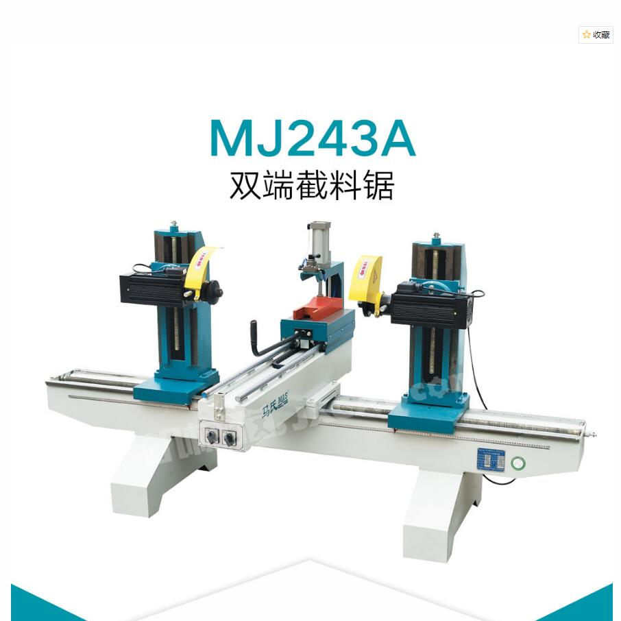 Muwei efficient sliding miter saw factory direct for frozen food processing plants-1