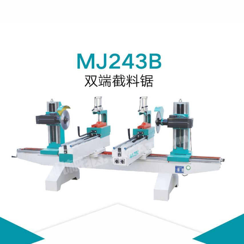 Best Quality MJ243B Double. End Saw