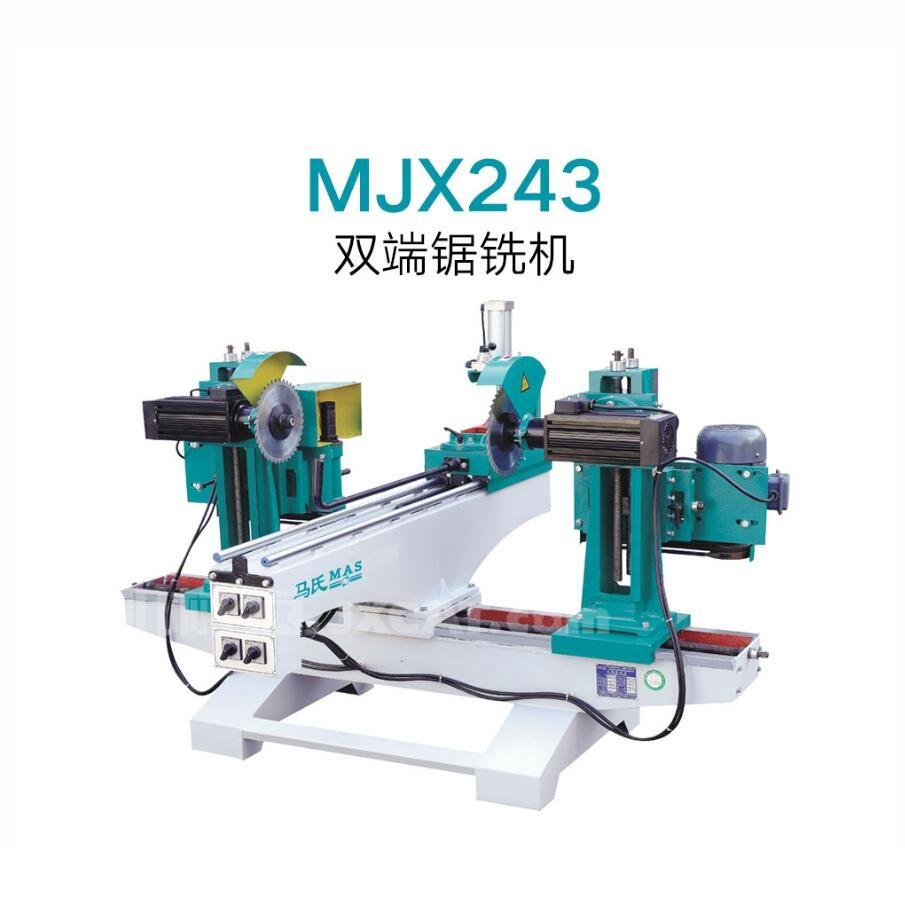 Best Quality MJX243 Double-end Saw (With Milling)
