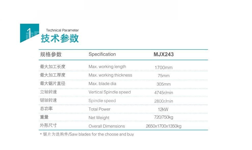 Muwei hard curve belt grinder supplier for furniture-2