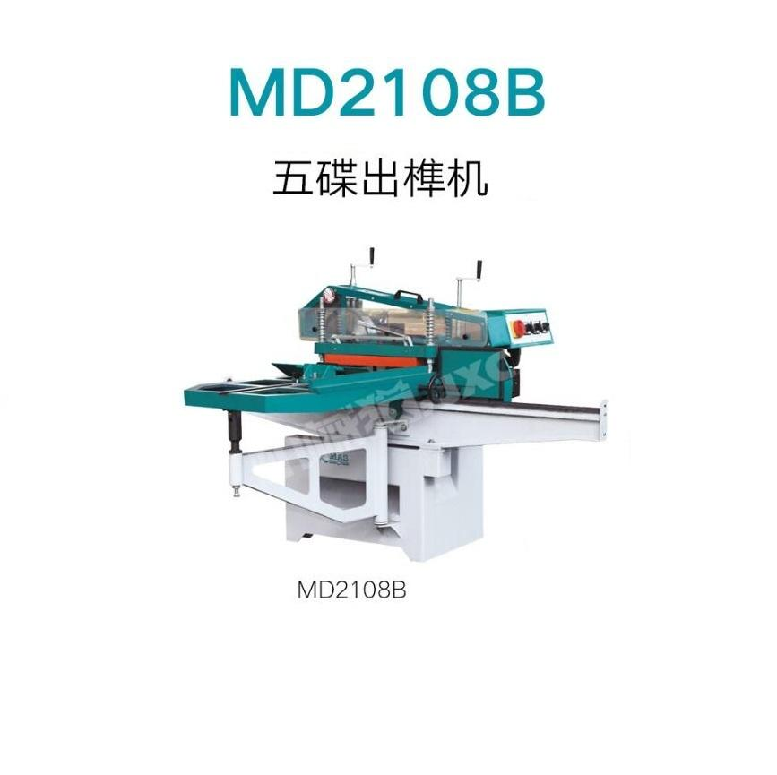 Best Quality MD2108B Tenoner