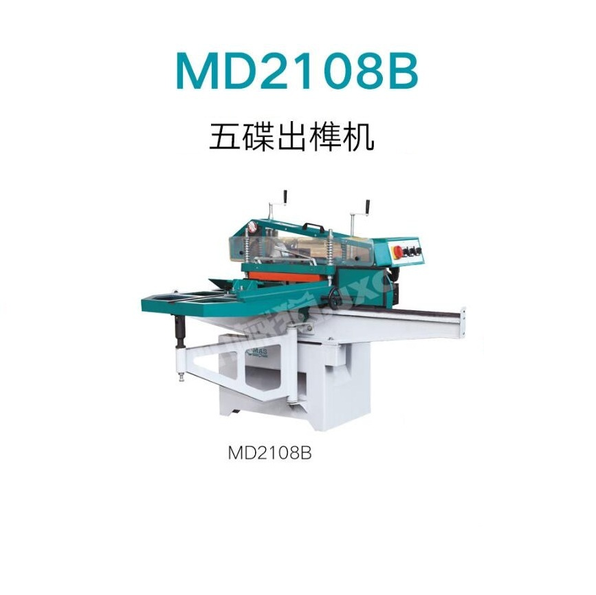 Muwei durable sliding table saw manufacturer for furniture-1