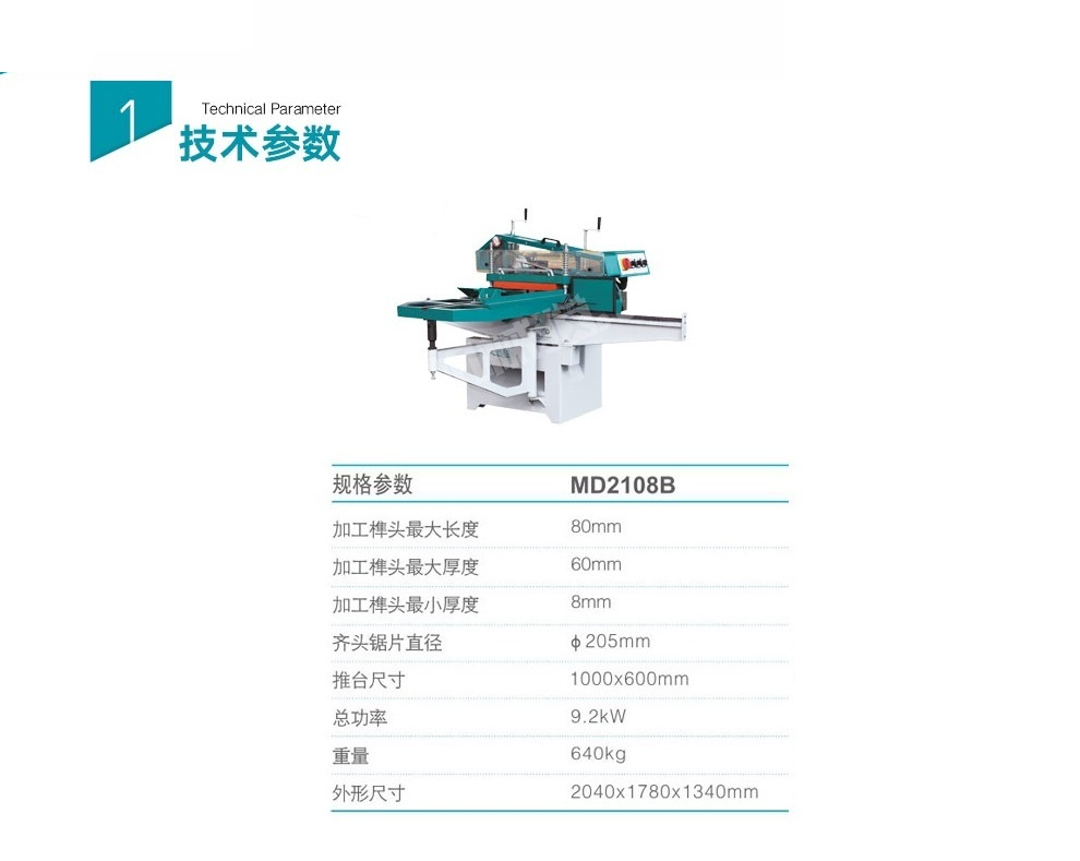 Muwei durable sliding table saw manufacturer for furniture-2