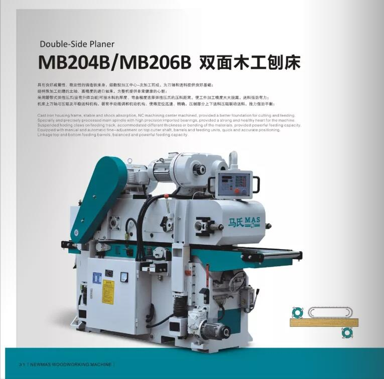 Muwei durable beam cutting saw wholesale for frozen food processing plants-2