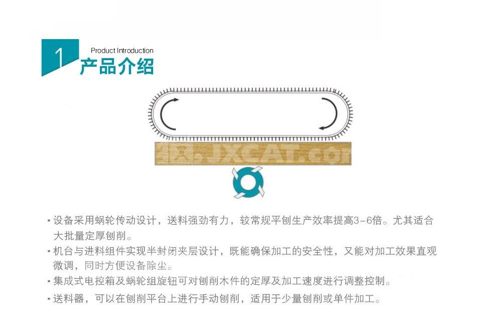 efficient wood finger joint machine hard curve supplier for frozen food processing plants-1