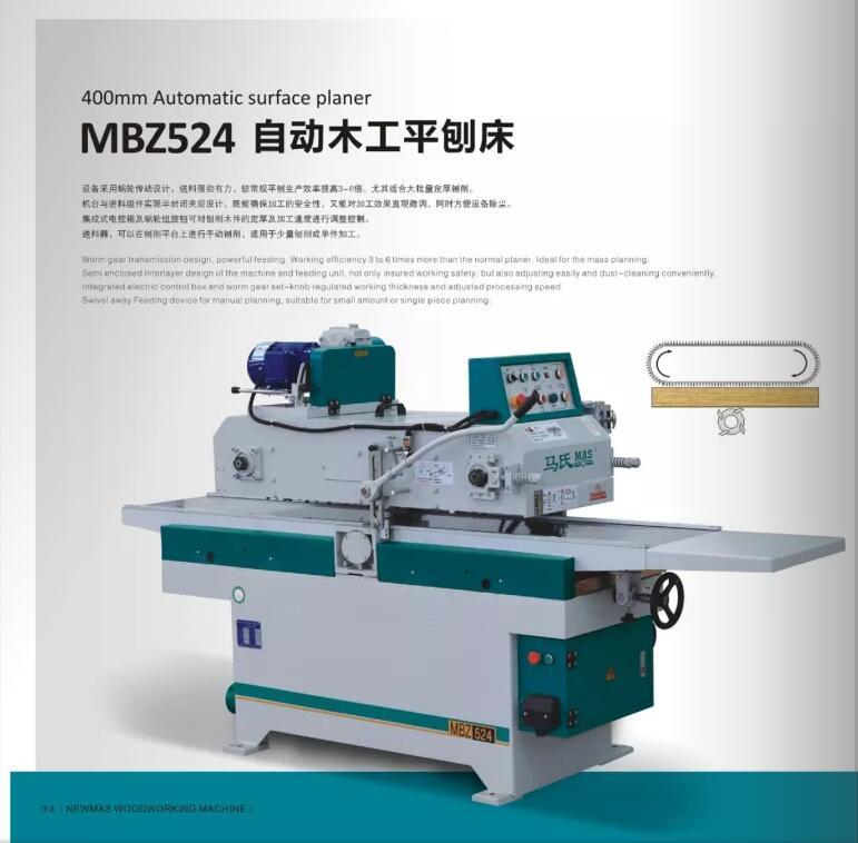 efficient wood finger joint machine hard curve supplier for frozen food processing plants-2
