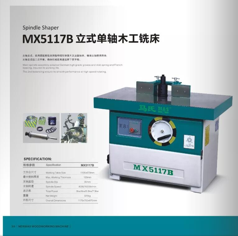Muwei durable application of grinding machine manufacturer for frozen food processing plants-2