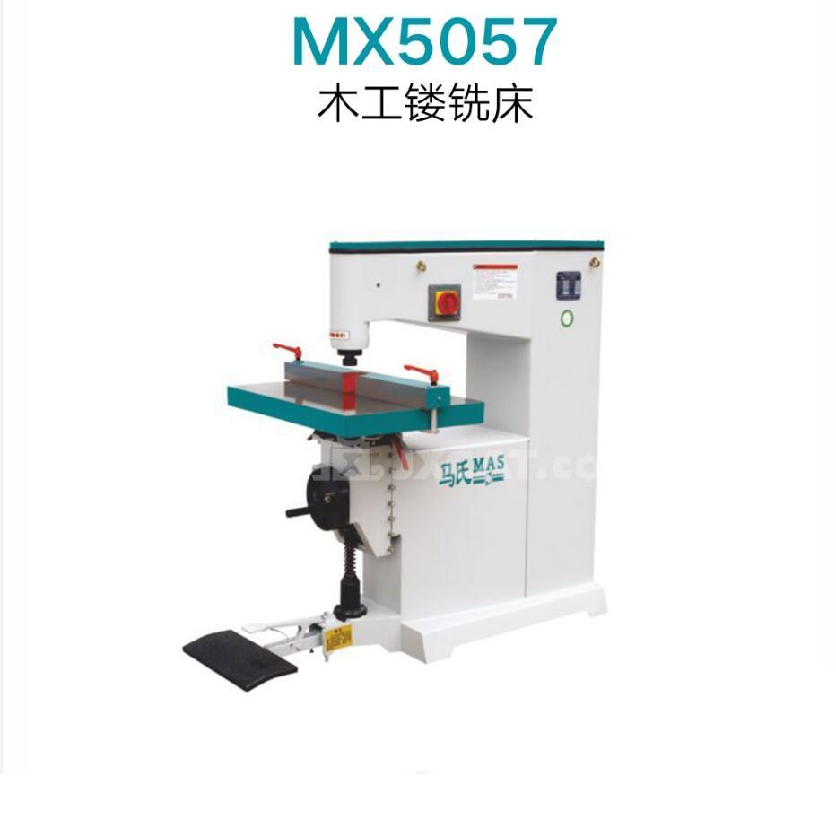 Best Quality MX5057 Hight Speed Copy Router