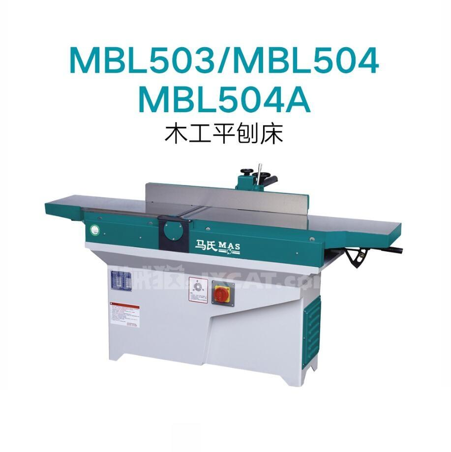 Best Quality MBL503/MB504 Jointer