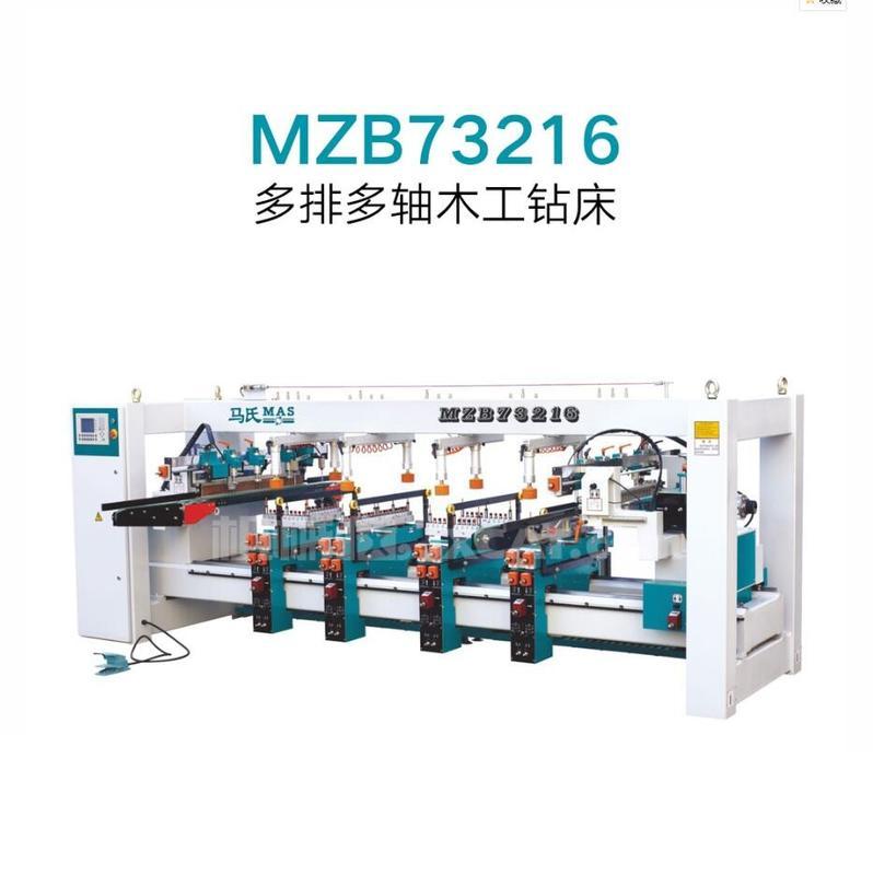 Best Quality MZB73216  6 Row Multi Head Boring Machine(Hoz:2*21,Ver:8*11/0°-90°)