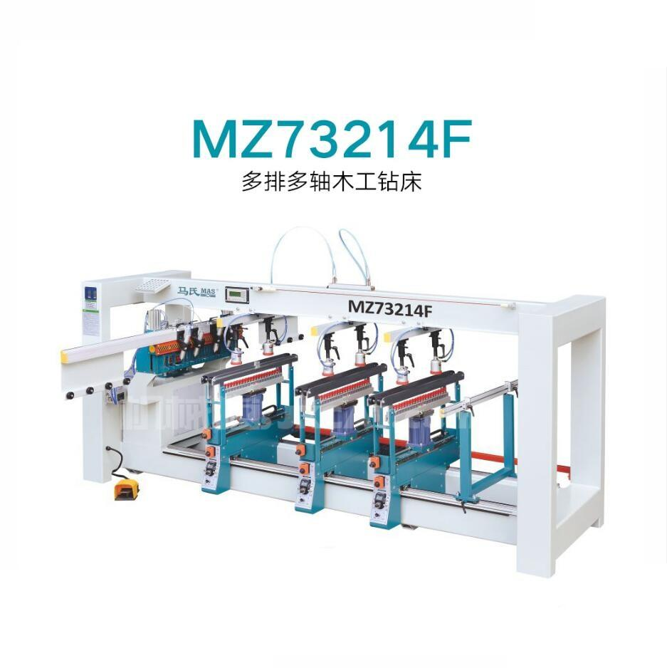 Best Quality MZ73214F 4 Row Multi Head Boring Machine (Hoz:1*21,Ver:3*21)