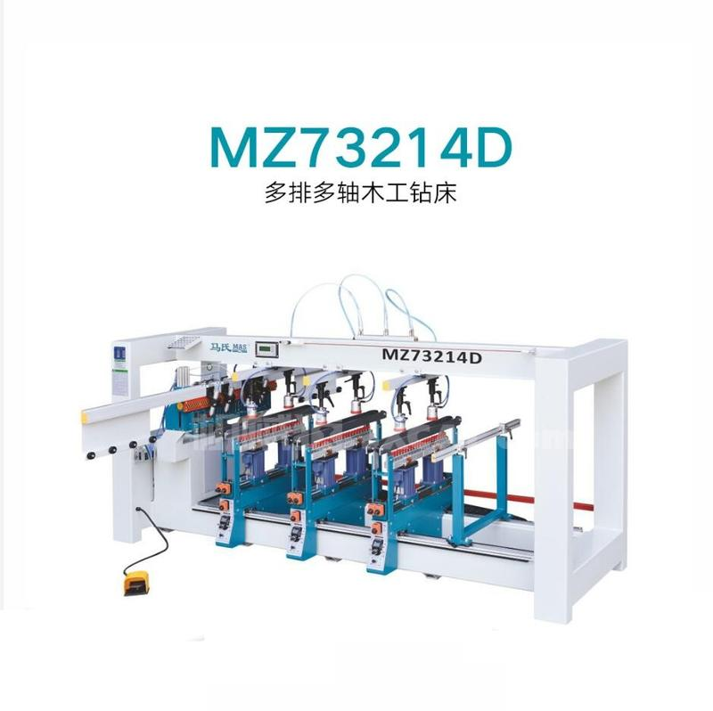 Best Quality MZ73214D 4 Row Multi Head Boring Machine (Hoz:1*21,Ver:6*11/0°-90°)