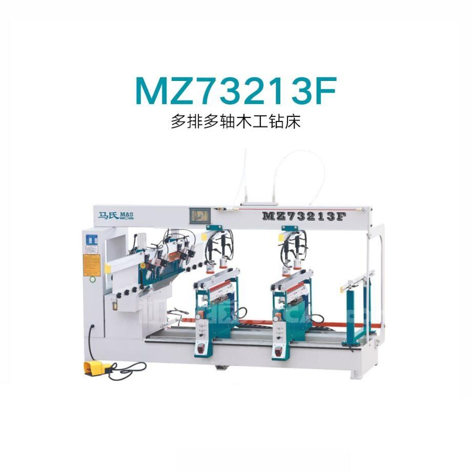 Best Quality MZ73213F 3 Row Multi Head Boring Machine(Hoz:1*21,Ver:2*21)
