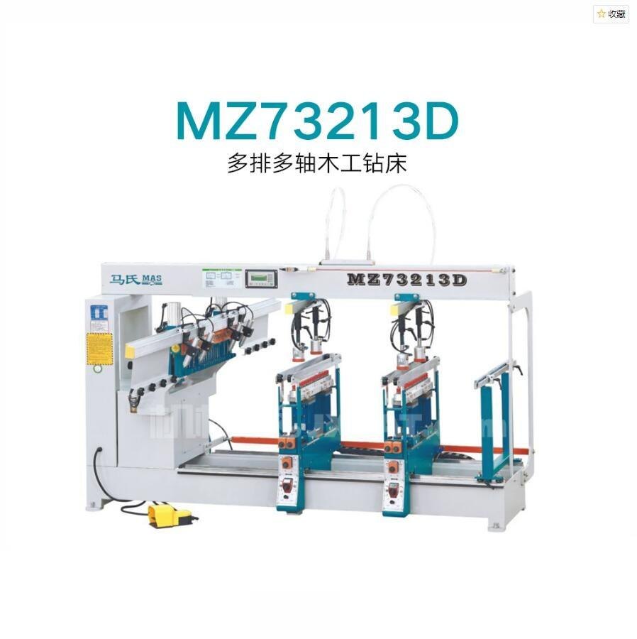 Best Quality MZ73213D 3 Row Multi Head Boring Machine (Hoz:1*21,Ver:4*11/0°-90°)