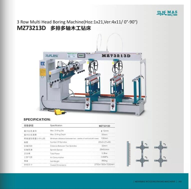 Muwei metal cutting sliding miter saw factory direct for frozen food processing plants-2