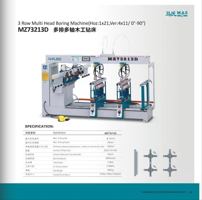 Muwei metal cutting sliding miter saw factory direct for frozen food processing plants