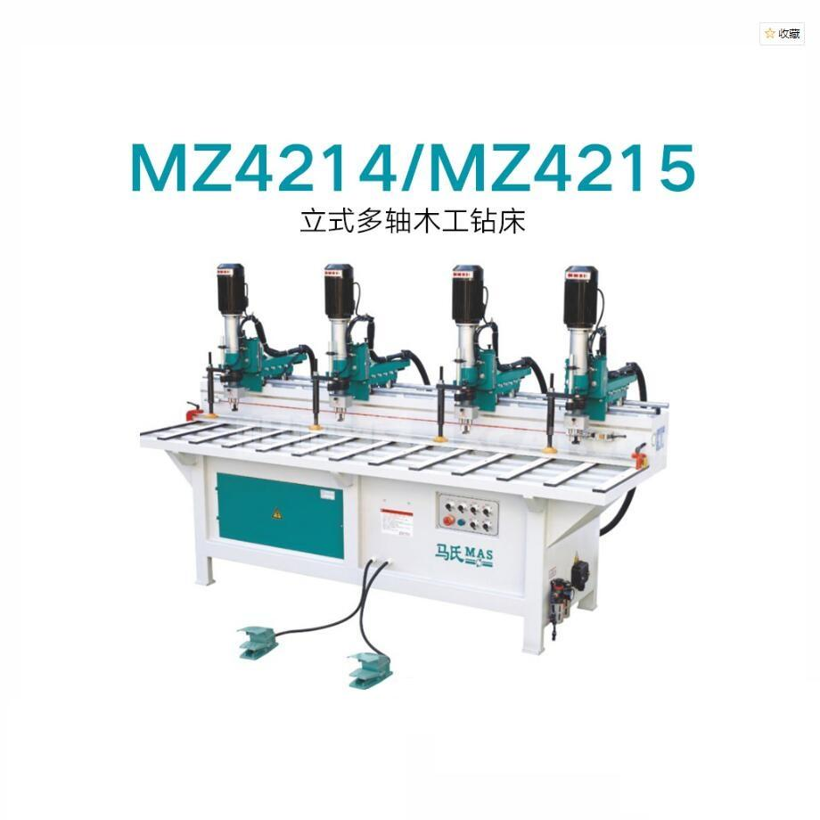 Best Quality MZ4214/MZ4215 Hinge Boring Machine(4 Heads/5 Heads)