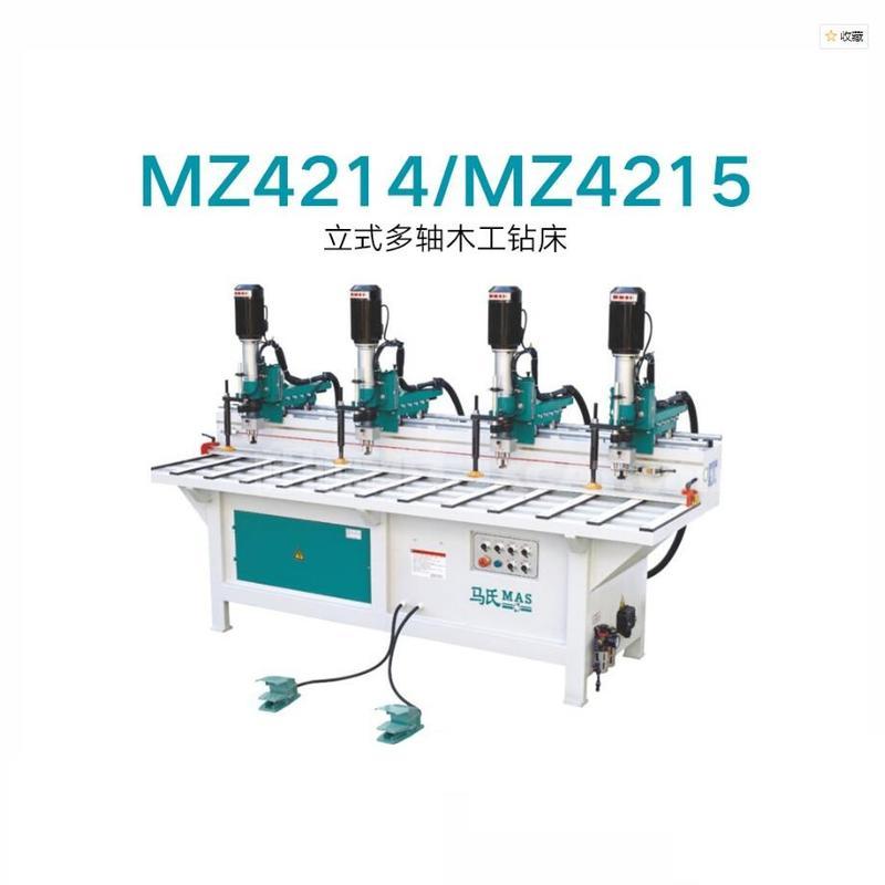 Best Quality MZ4214/MZ4215 Hinge Boring Machine(4 Heads/5 Heads)