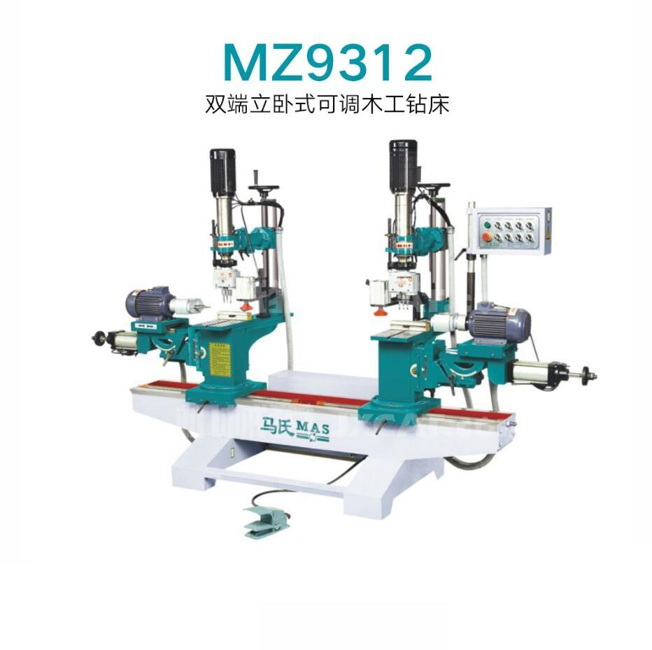 Best Quality MZ9312 Double-end Horizantal& Vertical Boring Machine